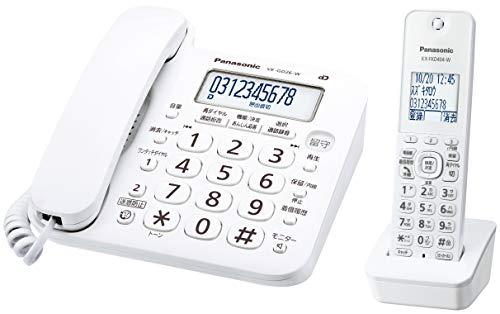 パナソニック RU・RU・RU デジタルコードレス電話機 子...