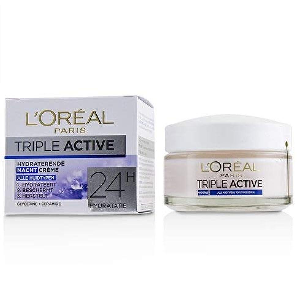 フェザー終わらせるプレゼンロレアル Triple Active Hydrating Night Cream 24H Hydration - For All Skin Types 50ml/1.7oz並行輸入品