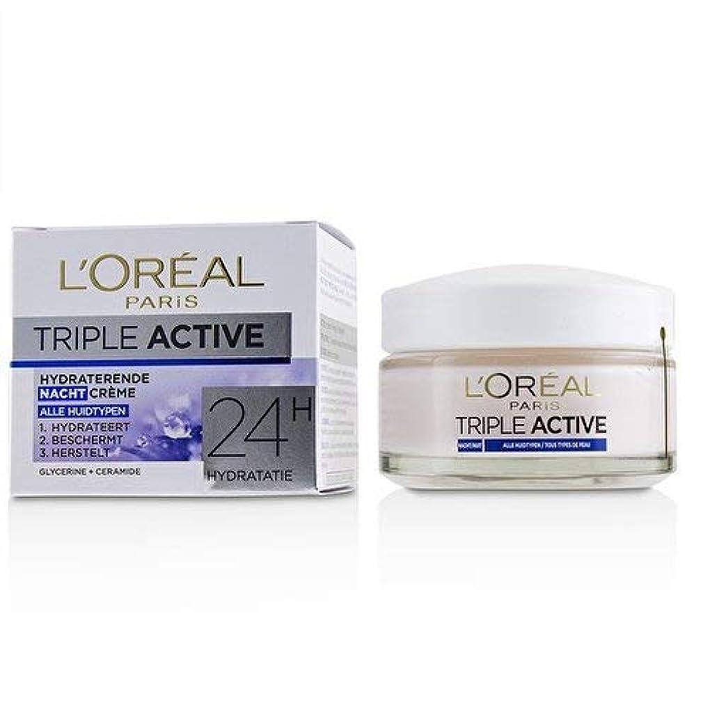 機械的に建てる嵐ロレアル Triple Active Hydrating Night Cream 24H Hydration - For All Skin Types 50ml/1.7oz並行輸入品