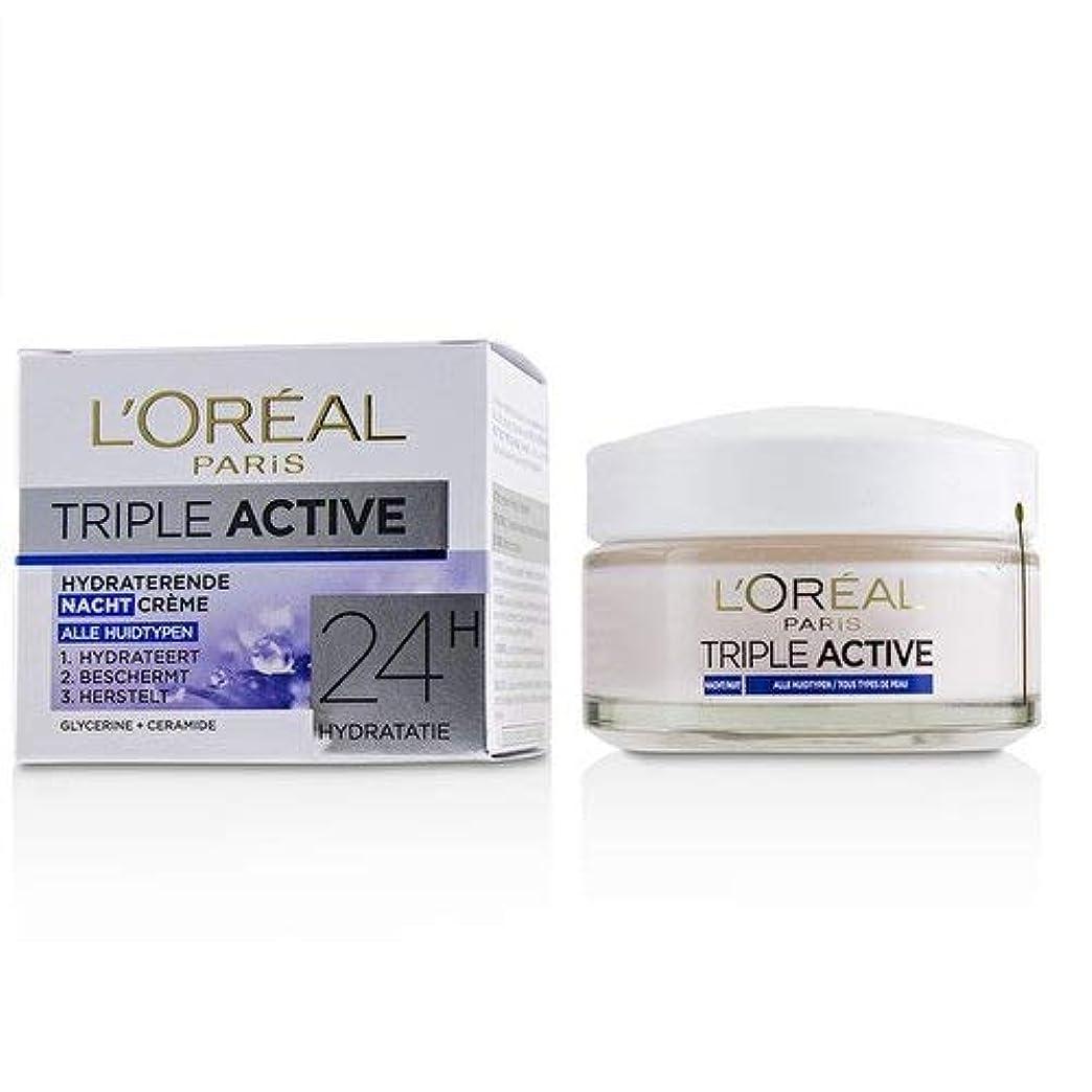 からに変化する便利考案するロレアル Triple Active Hydrating Night Cream 24H Hydration - For All Skin Types 50ml/1.7oz並行輸入品