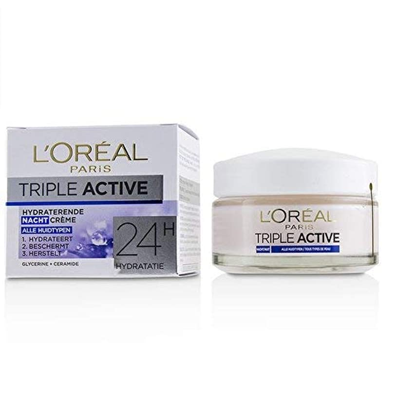崖伝染性値するロレアル Triple Active Hydrating Night Cream 24H Hydration - For All Skin Types 50ml/1.7oz並行輸入品