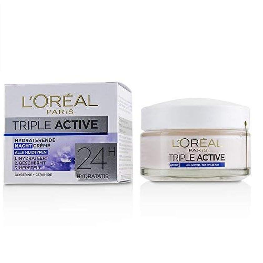 スキャンダル不格好利得ロレアル Triple Active Hydrating Night Cream 24H Hydration - For All Skin Types 50ml/1.7oz並行輸入品
