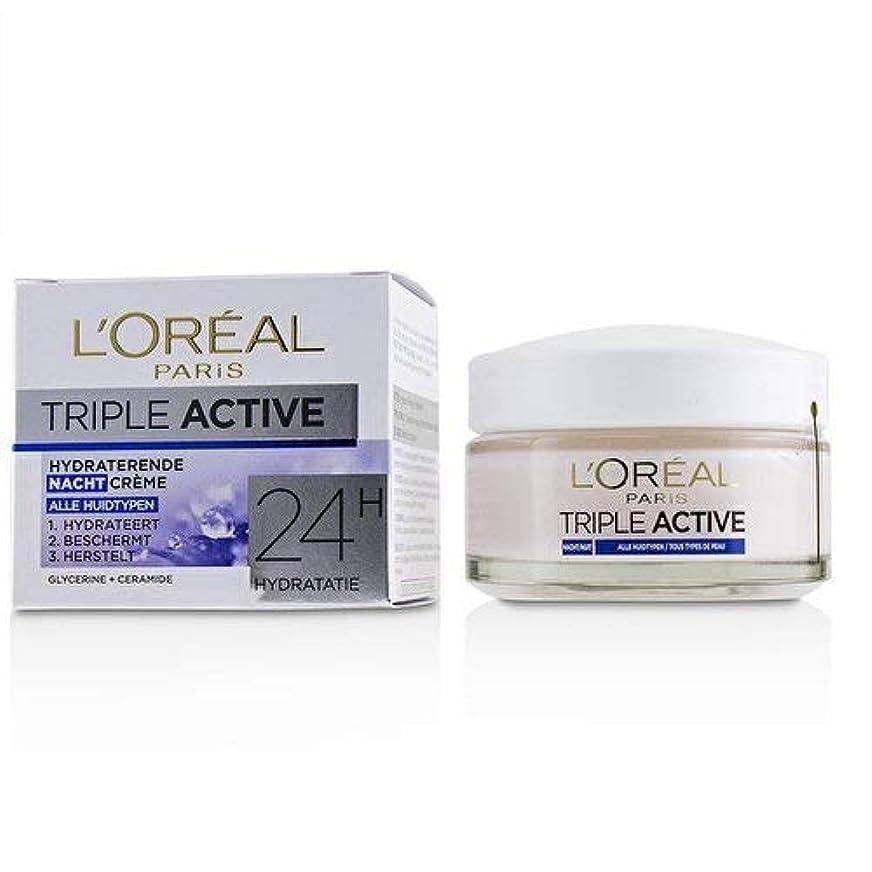 隣人息苦しい南東ロレアル Triple Active Hydrating Night Cream 24H Hydration - For All Skin Types 50ml/1.7oz並行輸入品