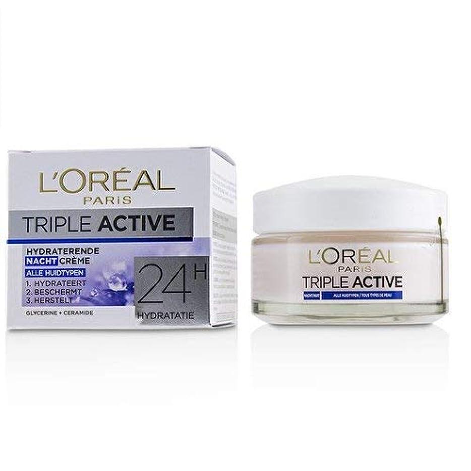 欲望たらい精査ロレアル Triple Active Hydrating Night Cream 24H Hydration - For All Skin Types 50ml/1.7oz並行輸入品