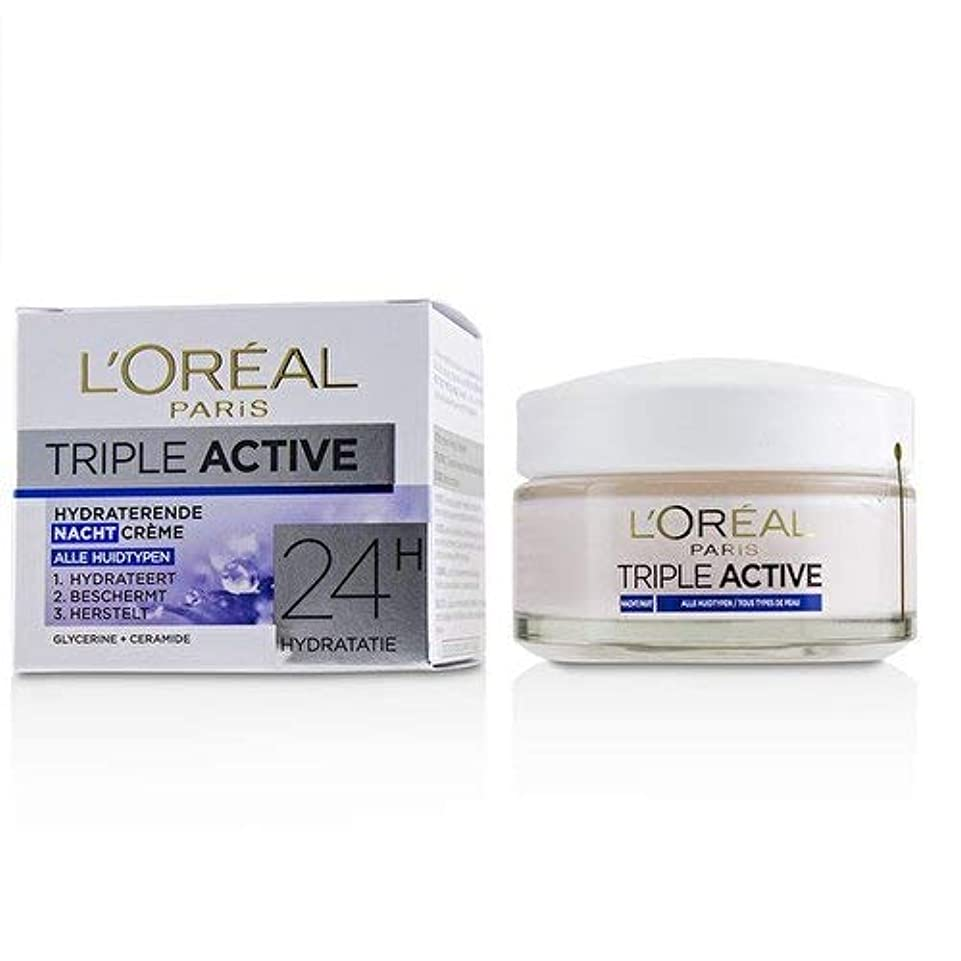 希少性副詞フクロウロレアル Triple Active Hydrating Night Cream 24H Hydration - For All Skin Types 50ml/1.7oz並行輸入品