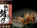 焼き鯖寿司8貫2本