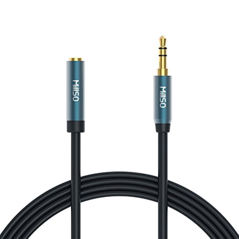 3.5mm ステレオオーディオ延長ケーブル MillSO イヤホン ヘッドホン延長コード 標準3.5mm オス-メス 高音質再生 AUX端子 HiFi 延長-1M