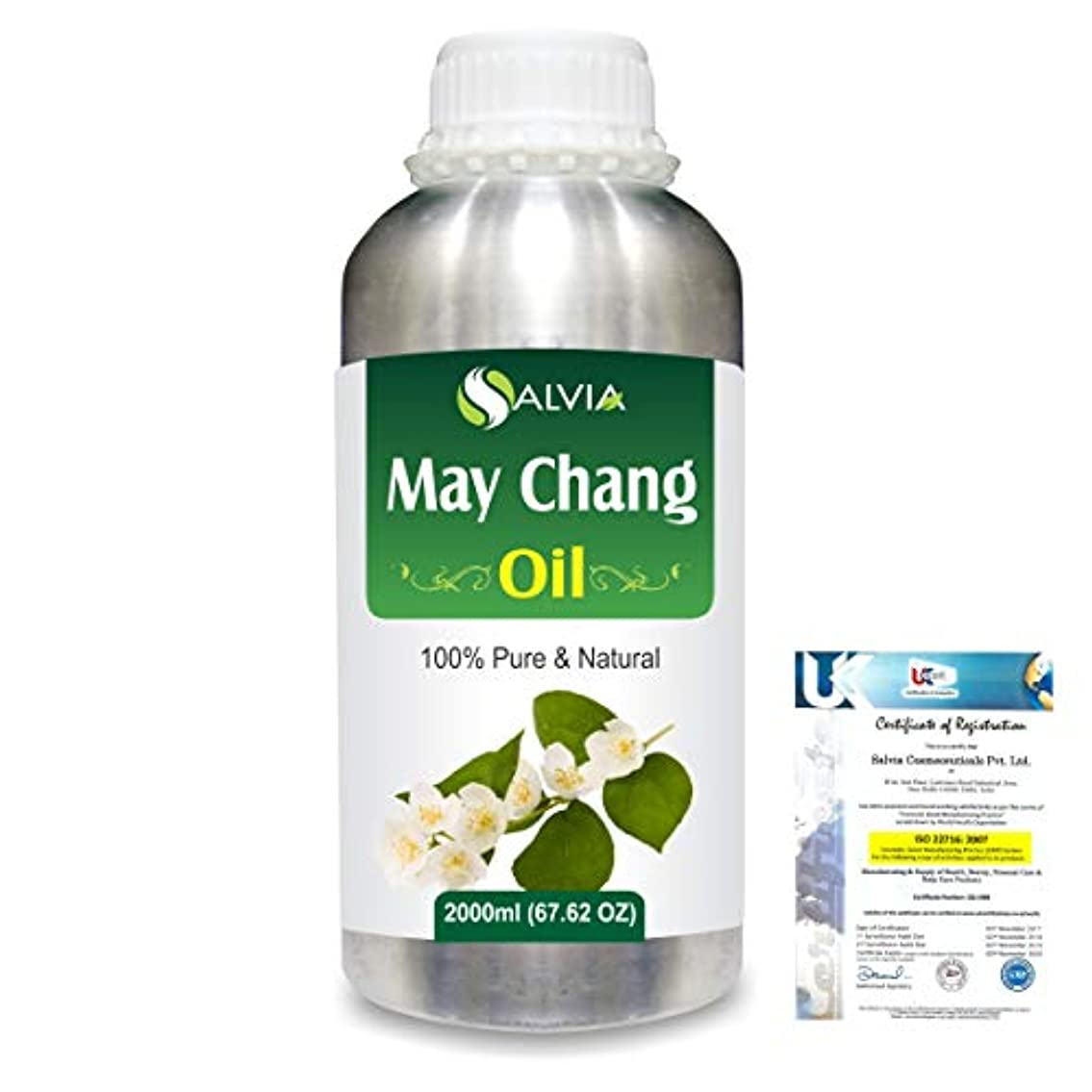 不機嫌そうな自治的断線May Chang (Litsea Cubeba)100% Natural Pure Essential Oil 2000ml/67 fl.oz.