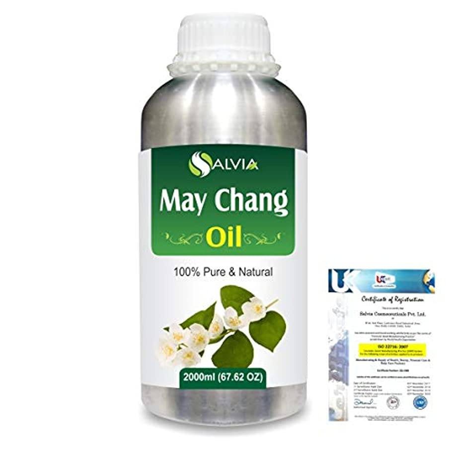フェザージョージスティーブンソン二度May Chang (Litsea Cubeba)100% Natural Pure Essential Oil 2000ml/67 fl.oz.