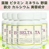 「ベルタ葉酸サプリお得な6個セット」業界最大級のビタミン・ミネラル+鉄分+カルシウム+野菜+美容成分を高配合!