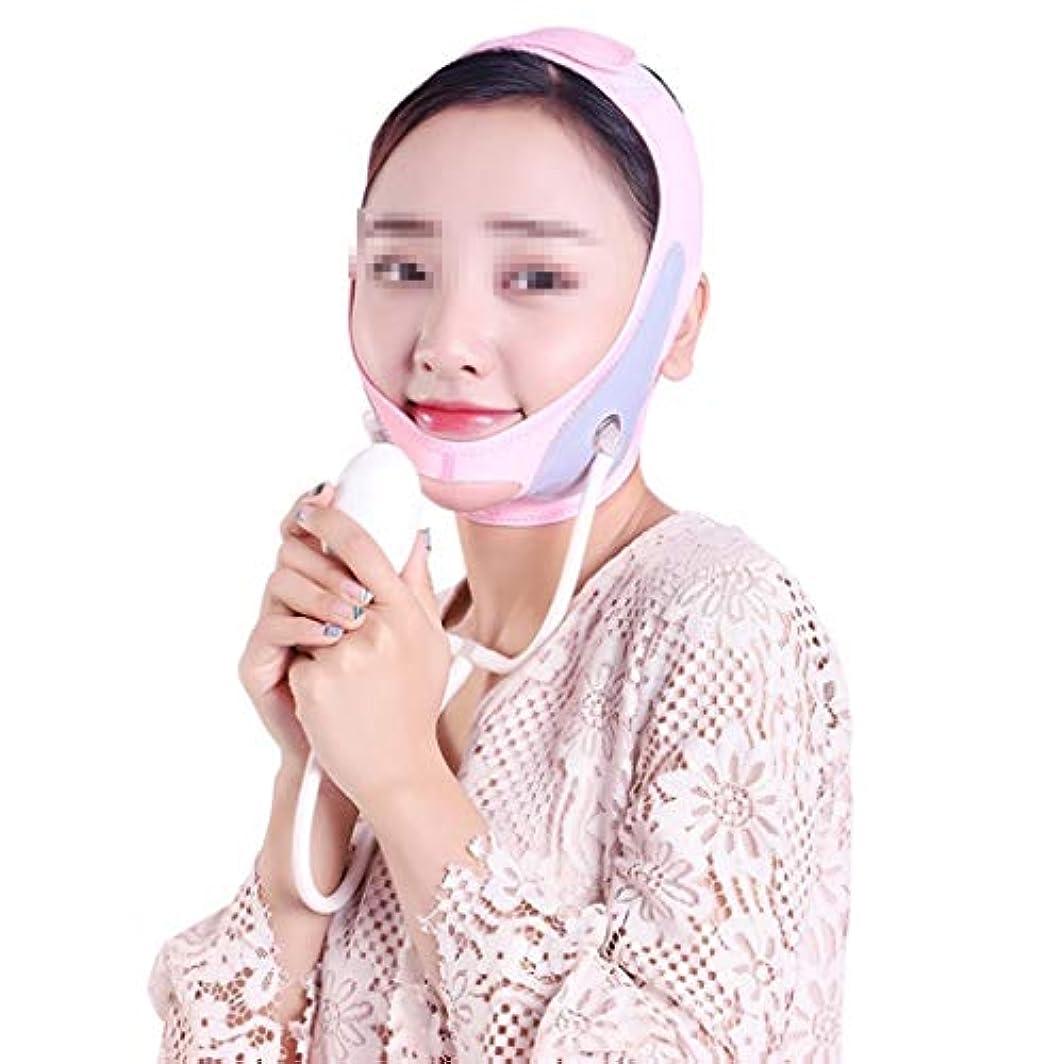 平等痛い無意識インフレータブルフェイスリフティングマスク、小さなVフェイスステッカーリフトプル形状の筋肉引き締め肌二重あご包帯