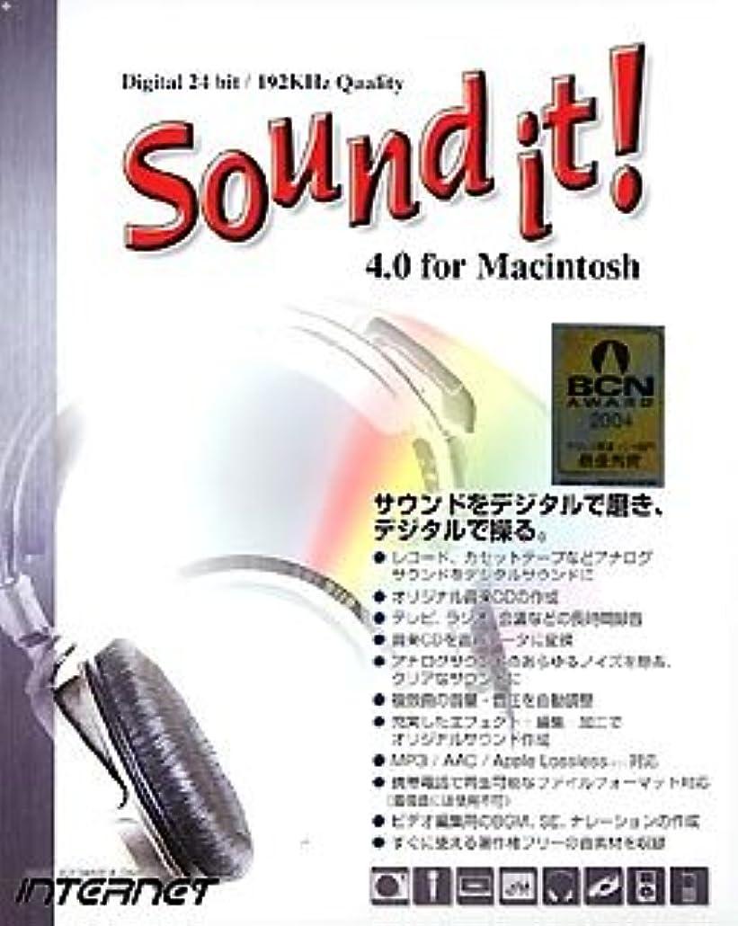 第三珍しいスリラーSound it! 4.0 for Macintosh