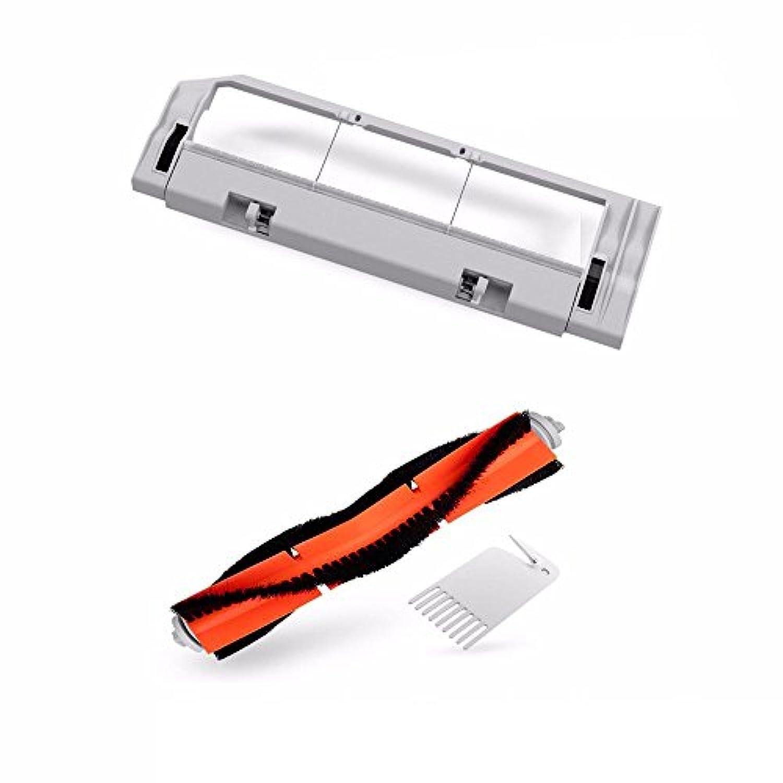 TOOGOO ロボットローリングブラシカバー メインブラシボックス用+メインブラシ+ 真空交換用ツール  miロボットオリジナル