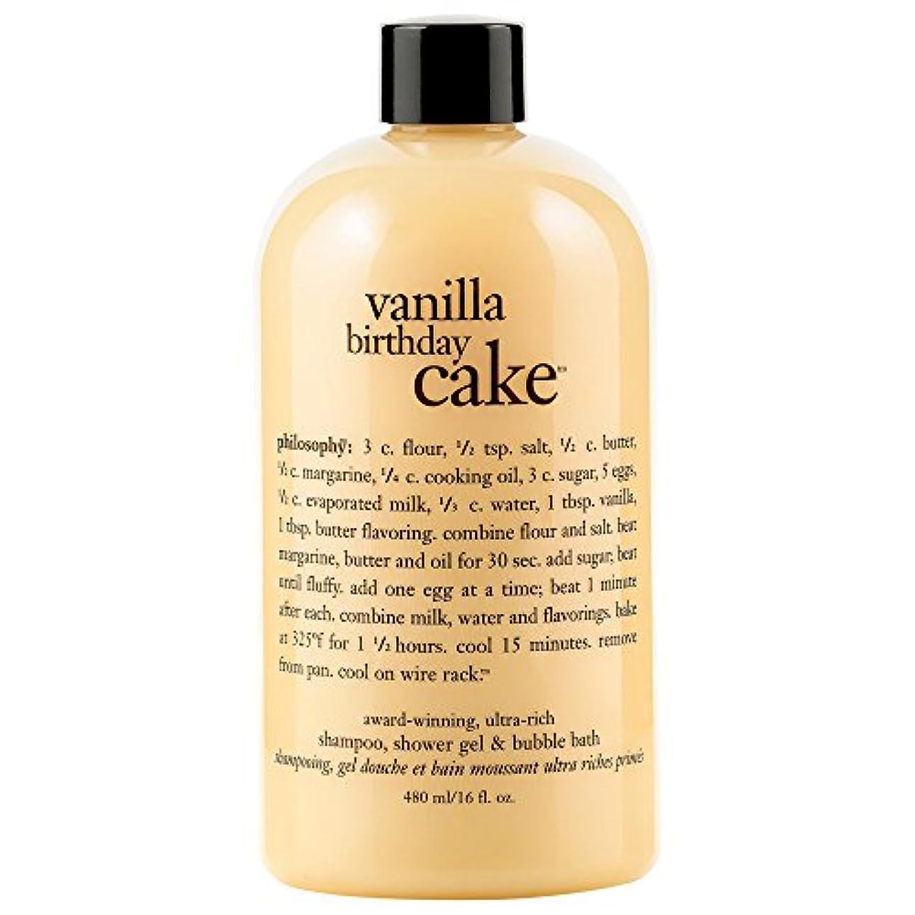 富豪資源説得力のある哲学バニラバースデーケーキシャンプー/シャワージェル/バブルバス480ミリリットル (Philosophy) (x2) - Philosophy Vanilla Birthday Cake Shampoo/Shower...