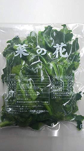 国産(徳島県) 冷凍 菜の花 500g×4P 数量限定品