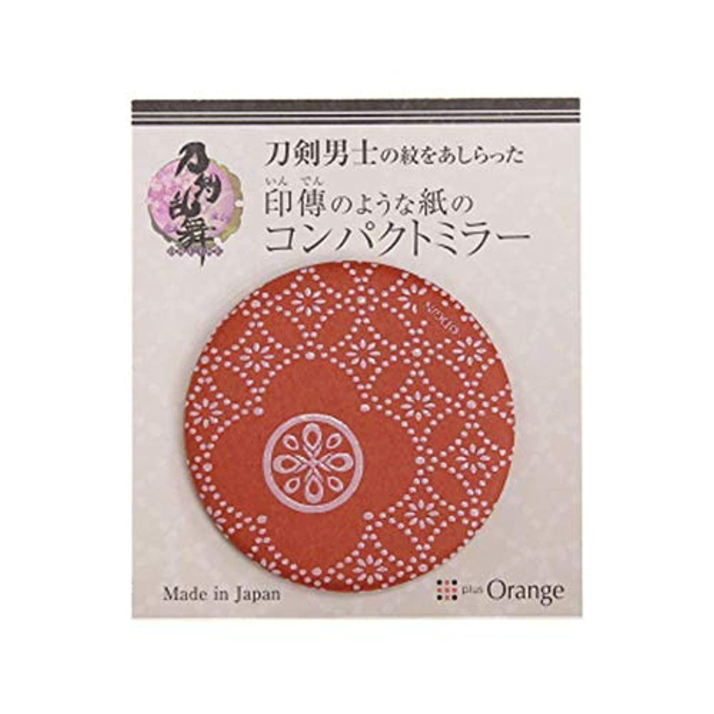 瞑想するオーケストラ顕微鏡プラスオレンジ 刀剣乱舞 コンパクトミラー 印傳のような紙 信濃藤四郎