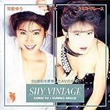SHY VINTAGE KAWAI YU+KUMIKO GRACE [DVD]