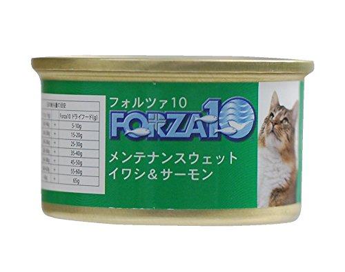 フォルツァ10 キャット メンテナンス イワシ&サーモン 85g  フォルツァ10 FORZA10