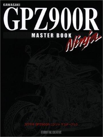カワサキGPZ900Rニンジャマスターブック
