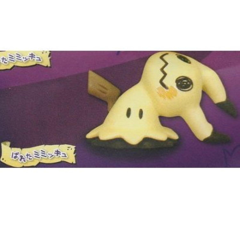 ポケットモンスター サン&ムーン ミミッキュいっぱいコレクション [3.ばれたミミッキュ](単品)