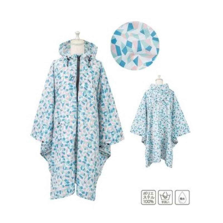〔Niar(ニアー)〕プリズム レインポンチョ/ピンク[通販用梱包品]