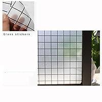 DEWUFAFA ガラスドアホームハウスOfiice用ウィンドウフィルム装飾プライバシーフィルム3Dんのりホログラスステッカー (Color : Pure frosted small grid, Size : 90x200cm)