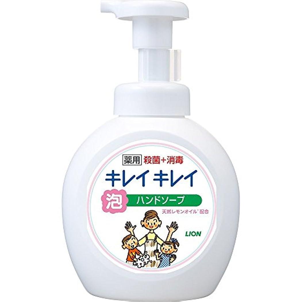 知覚的なんとなくキロメートルキレイキレイ 薬用 泡ハンドソープ シトラスフルーティの香り 本体ポンプ 大型サイズ 500ml(医薬部外品)