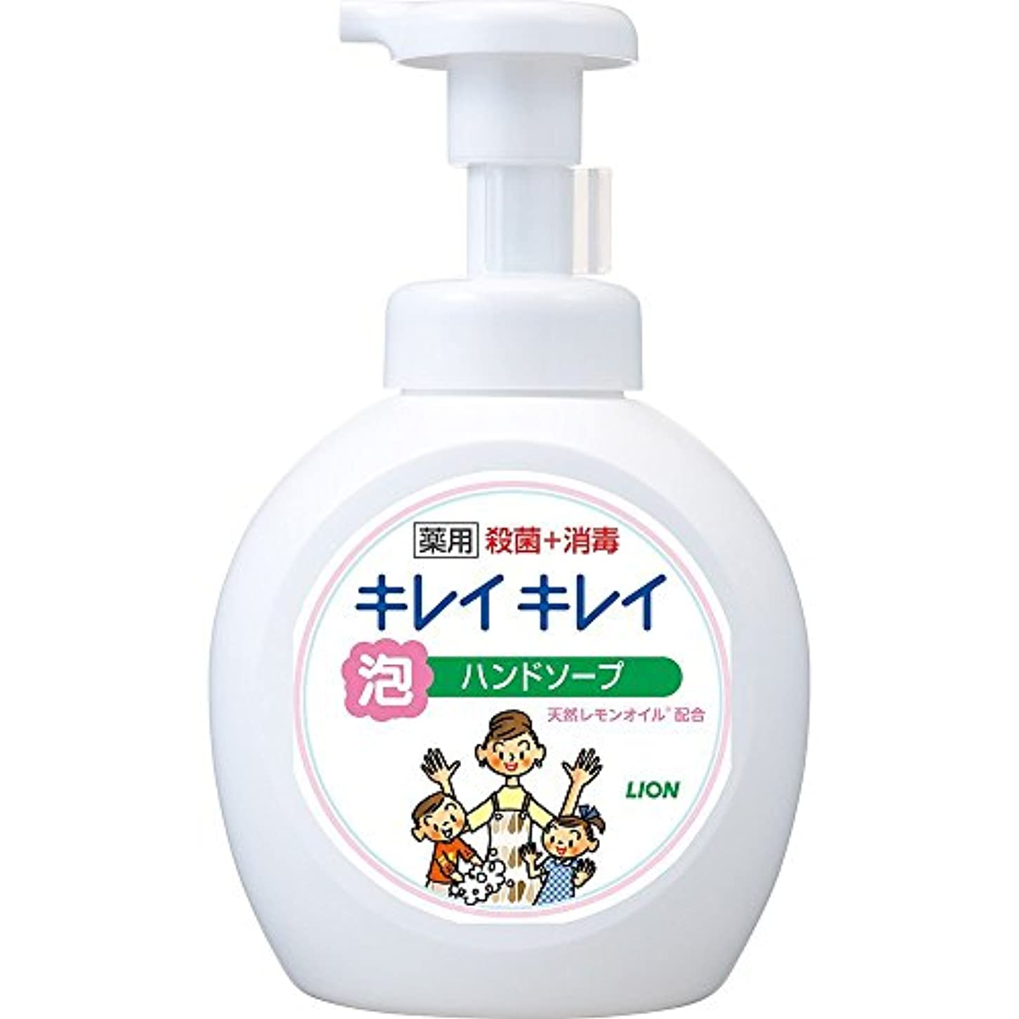 好色なおめでとうトラックキレイキレイ 薬用 泡ハンドソープ シトラスフルーティの香り 本体ポンプ 大型サイズ 500ml(医薬部外品)