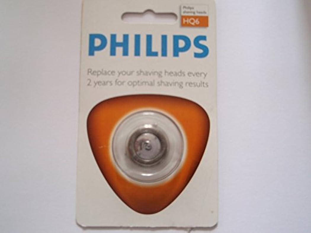 求める商標比較的PHILIPS クワドラアクション 替刃 HQ6