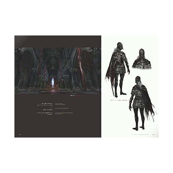 Bloodborne Official Art...の紹介画像6