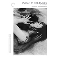 Criterion Collection: Woman in the Dunes