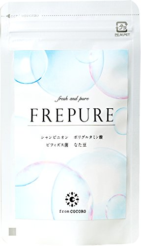 Frepure(フレピュア)30粒入り