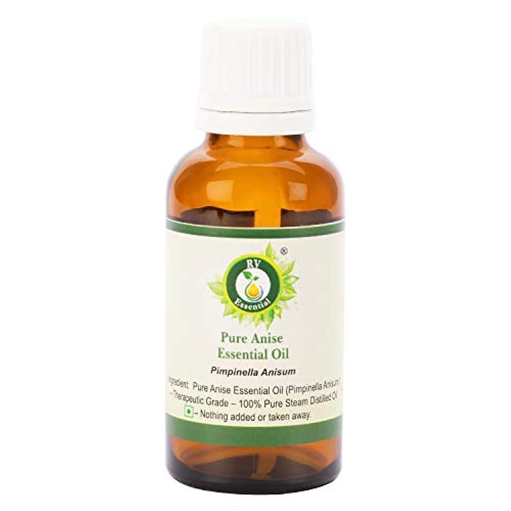 神秘レディ葉っぱピュアアニスエッセンシャルオイル30ml (1.01oz)- Pimpinella Anisum (100%純粋&天然スチームDistilled) Pure Anise Essential Oil