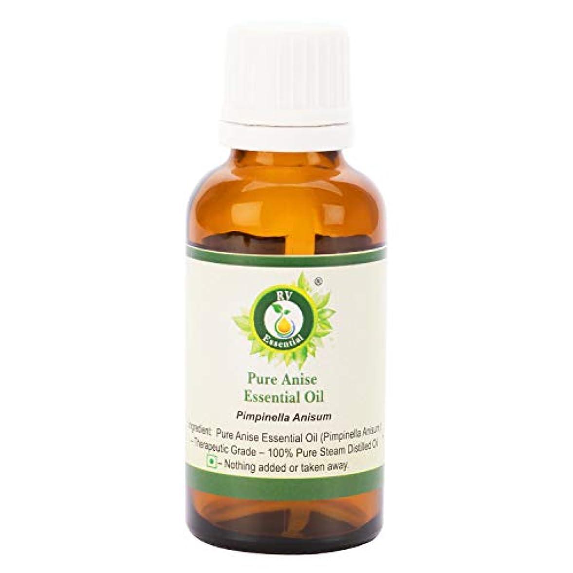 心理的慢性的隙間ピュアアニスエッセンシャルオイル30ml (1.01oz)- Pimpinella Anisum (100%純粋&天然スチームDistilled) Pure Anise Essential Oil