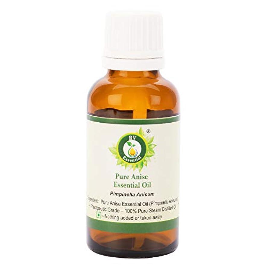 楽観的アラバマペレグリネーションピュアアニスエッセンシャルオイル30ml (1.01oz)- Pimpinella Anisum (100%純粋&天然スチームDistilled) Pure Anise Essential Oil