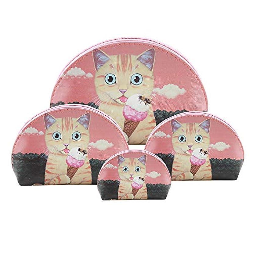 F.ZH 化粧ポーチ メイクポーチ 四連ポーチ ミニ 財布 機能的 大容量 化粧品収納 小物入れ 可愛い 猫柄 犬柄 普段使い 出張 旅行 メイク ブラシ バッグ 化粧バッグ 4セット (ピンク)