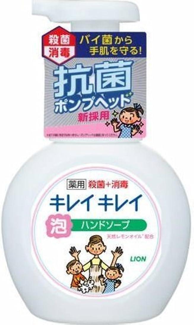 バスケットボール渇き革命的キレイキレイ 薬用泡ハンドソープ ポンプ250ml × 3個セット