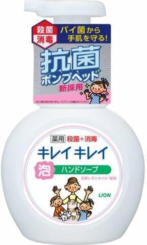 店員付与文明化するキレイキレイ 薬用泡ハンドソープ ポンプ250ml × 3個セット