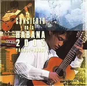 ハバナ・ライヴ 2005(Concierto en La HABANA 2005)