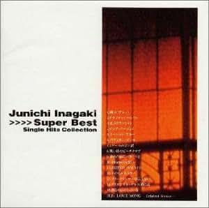 稲垣潤一 スーパー・ベスト (Single Hits Collection)