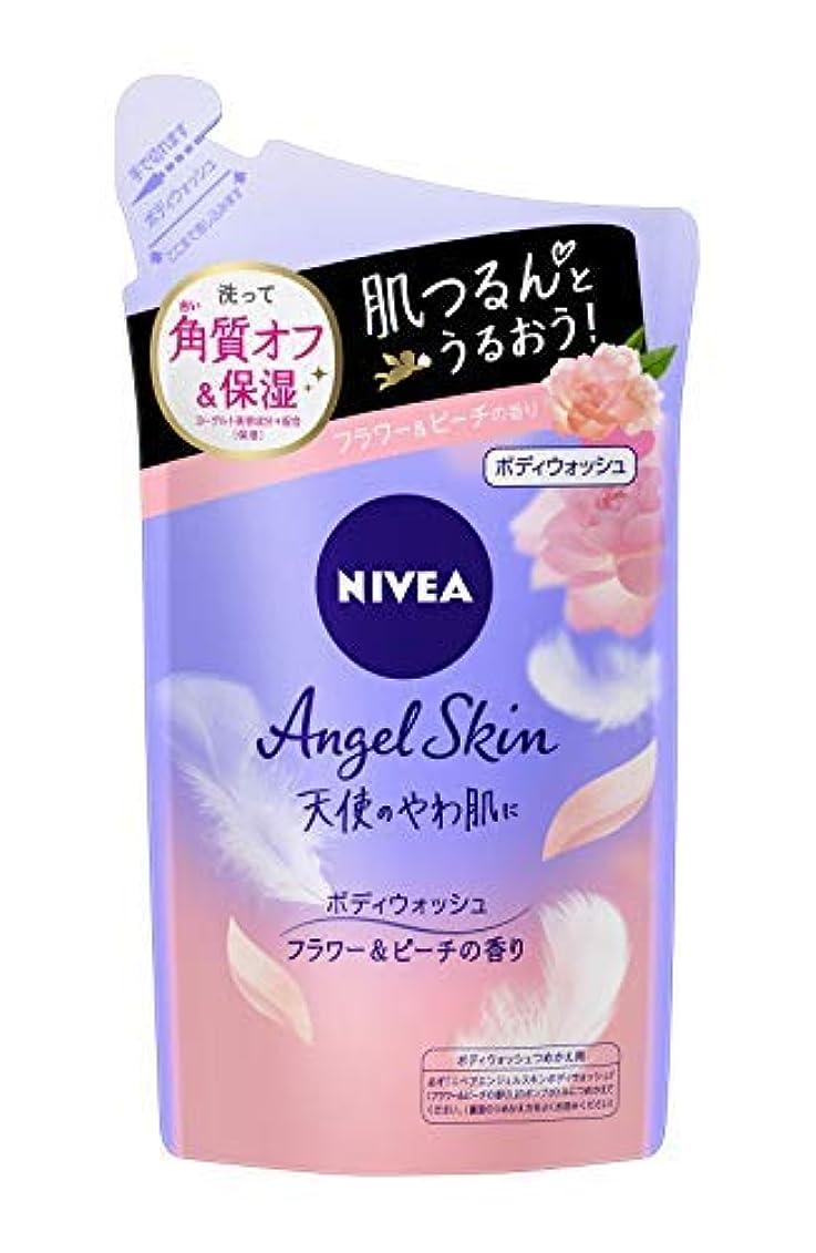 受粉する必要花王 ニベア エンジェルスキン ボディウォッシュ フラワー&ピーチの香り 詰替 360ml × 5個セット