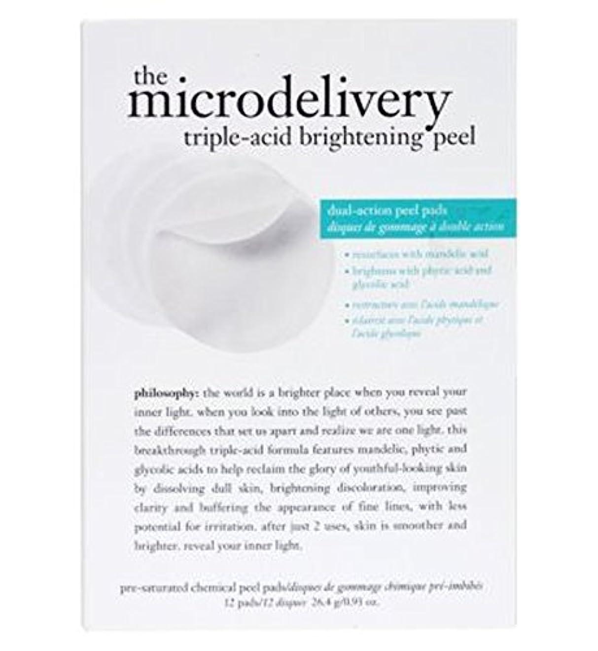 いっぱいポルティコ責め哲学ミクロ送達トリプル酸増白皮 (Philosophy) (x2) - philosophy the microdelivery triple-acid brightening peel (Pack of 2) [並行輸入品]