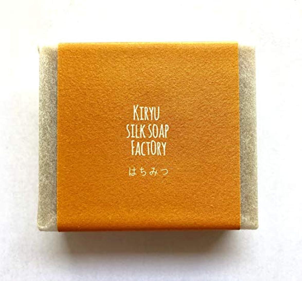 赤外線機関ヘッジ桐生絹せっけん工房 なま絹手練り石けん (無添加 コールドプロセス製法) (はちみつ, 90g)