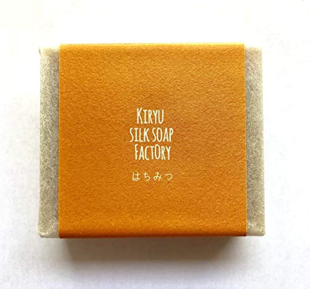 間接的開発するレイアウト桐生絹せっけん工房 なま絹手練り石けん (無添加 コールドプロセス製法) (はちみつ, 90g)