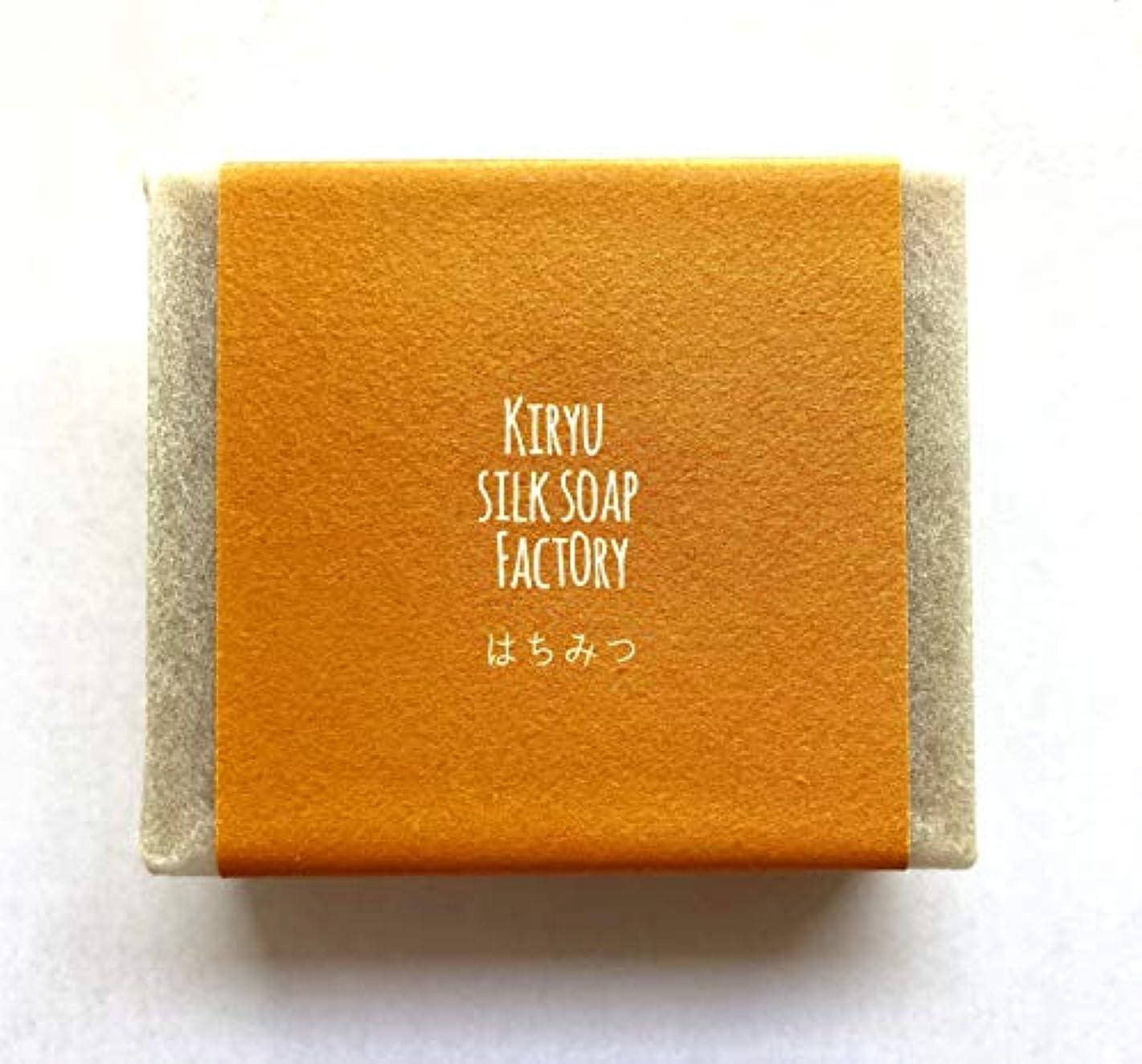 海外セールスマン下向き桐生絹せっけん工房 なま絹手練り石けん (無添加 コールドプロセス製法) (はちみつ, 90g)