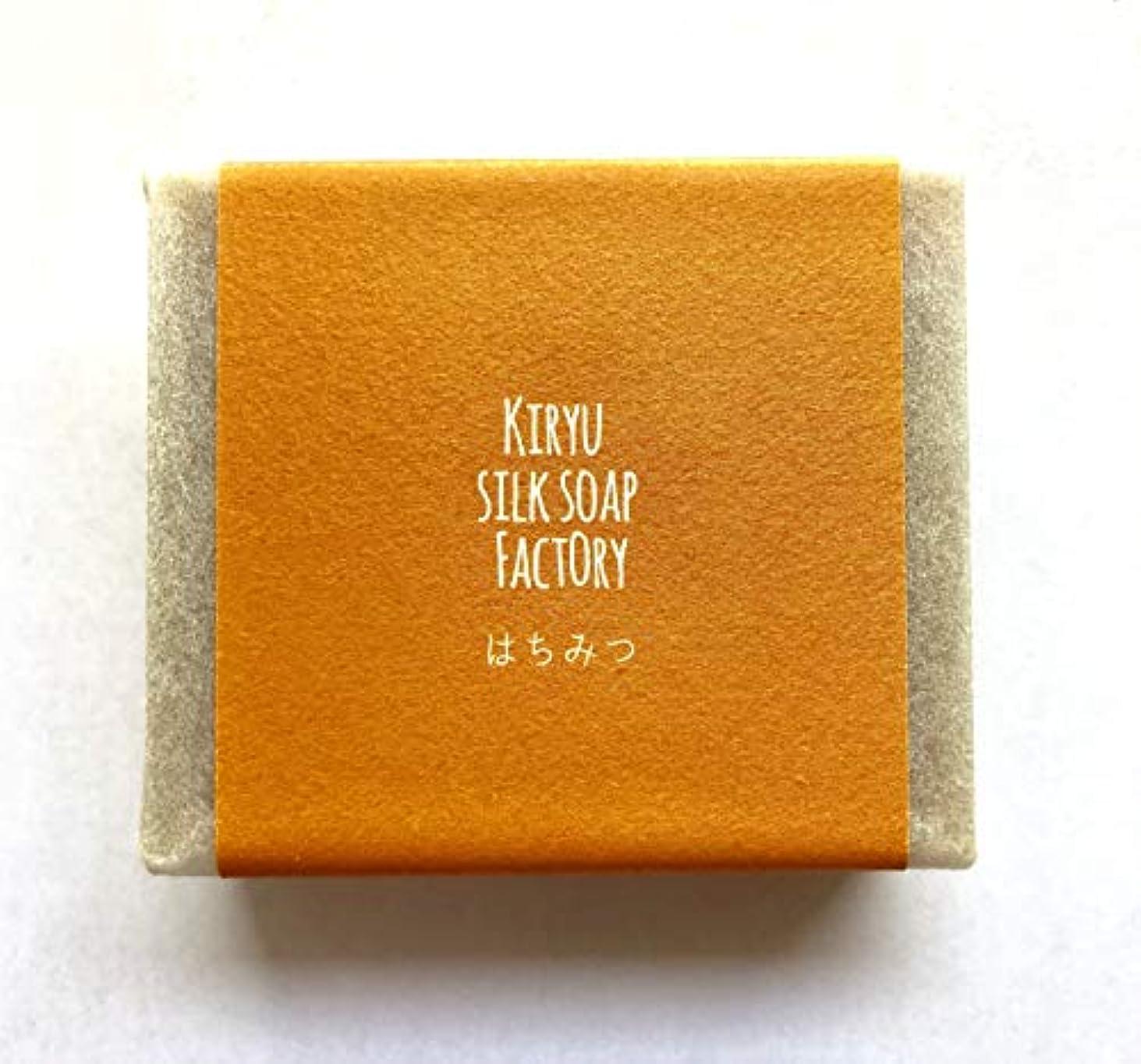 喪湿った検閲桐生絹せっけん工房 なま絹手練り石けん (無添加 コールドプロセス製法) (はちみつ, 90g)