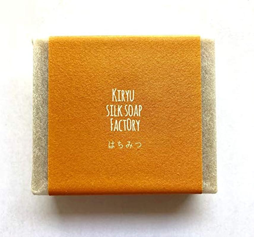 同一性織るカウンタ桐生絹せっけん工房 なま絹手練り石けん (無添加 コールドプロセス製法) (はちみつ, 90g)