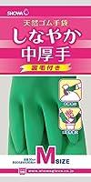 ショーワ 天然ゴム手袋 しなやか中厚手M グリーン 【10個セット】 30-979