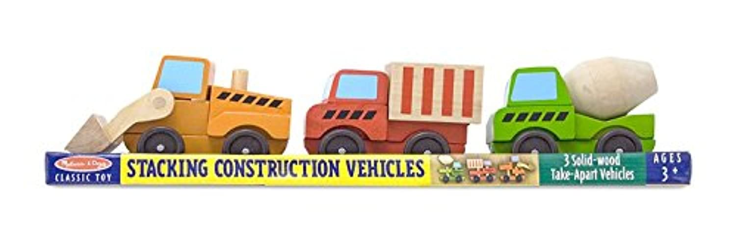 Melissa & Doug Stacking Construction Vehicles Wooden Toy Set [並行輸入品]