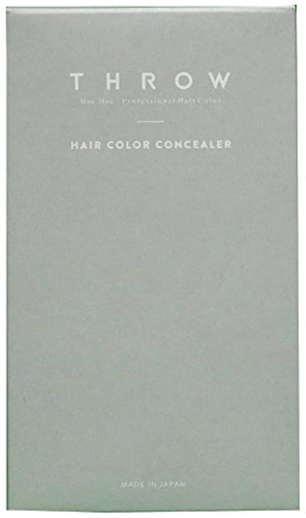 ヒープ外部賃金スロウ ヘアカラーコンシーラー(ライトブラウンレギュラー)<毛髪着色料>専用パフ入り